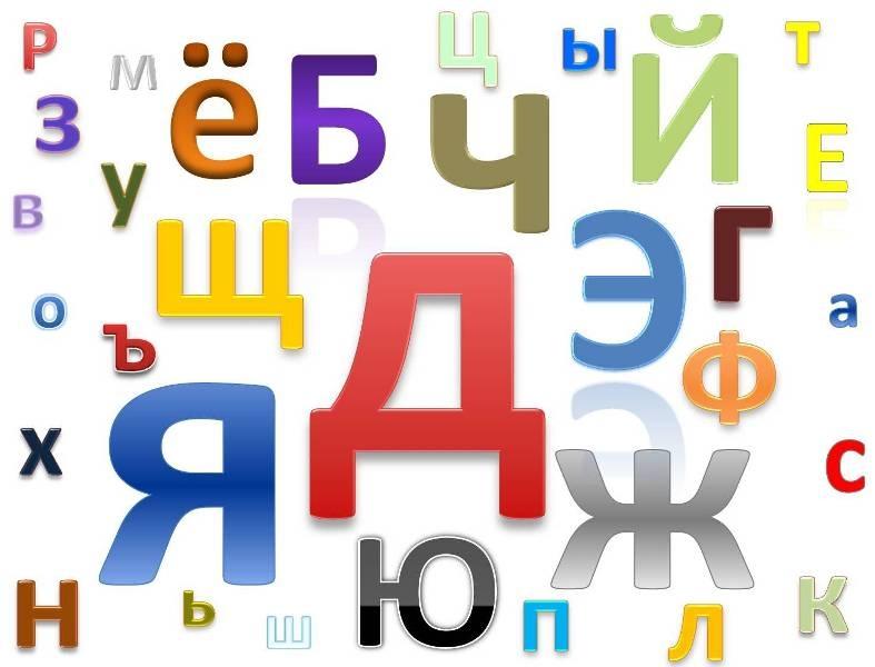 Alfabetització financera